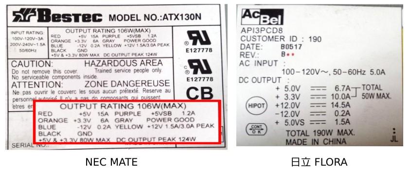 power-box-comparison.jpg