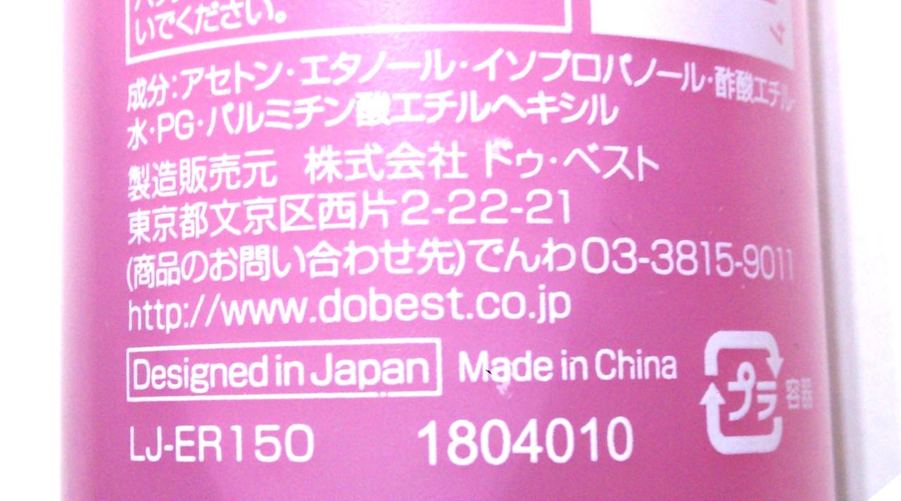 8cc35a0156284d4e9dd355c65c6b3ca3.jpg