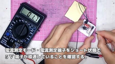 video1-1.jpg